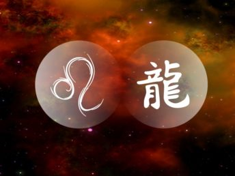 Leo Dragon: The Intuitive Leader Of The Chinese Western Zodiac