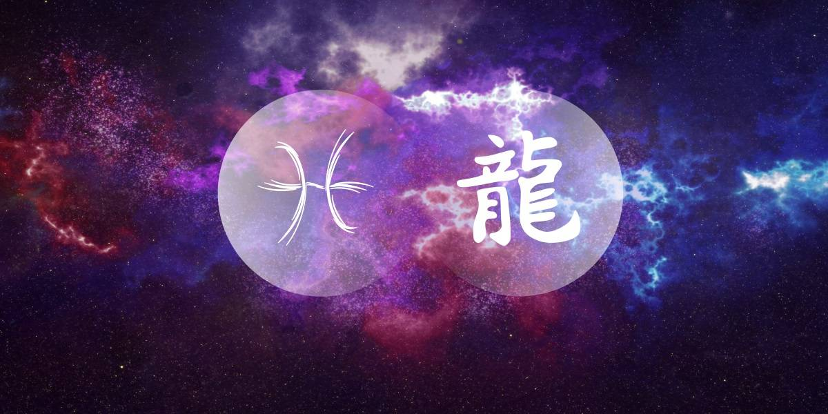 Pisces Dragon: The Supreme Daydreamer Of The Chinese Western