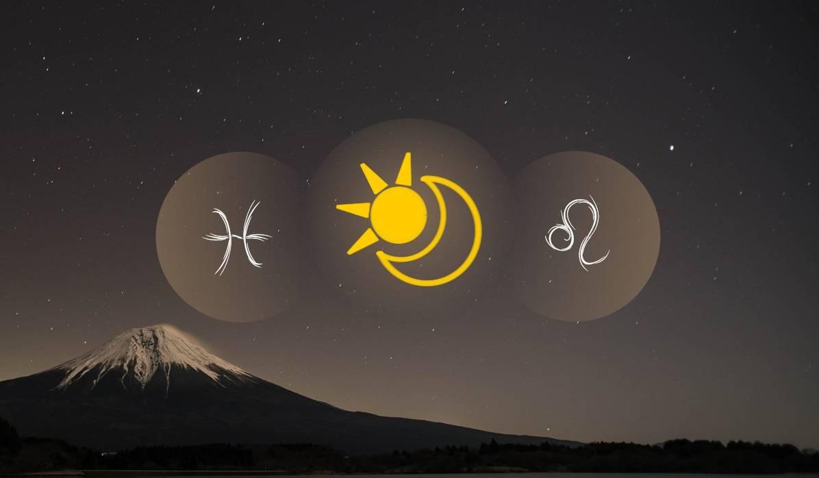Pisces Sun Leo Moon