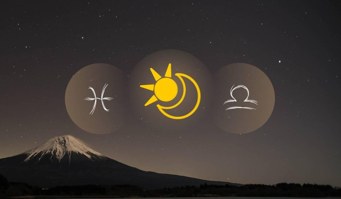 Pisces Sun Libra Moon