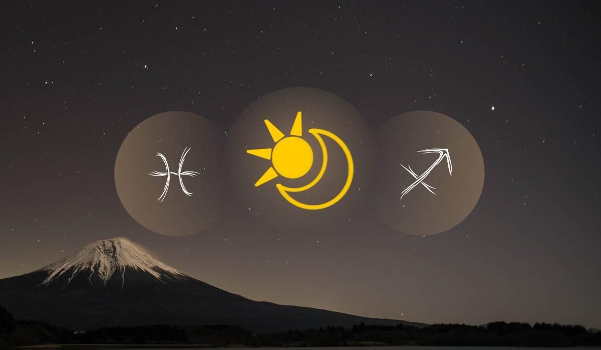 Pisces Sun Sagittarius Moon