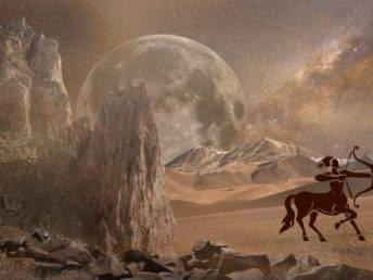 Pluto in Sagittarius