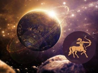 Uranus in Sagittarius
