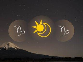 Capricorn Sun Capricorn Moon