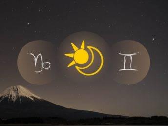 Capricorn Sun Gemini Moon