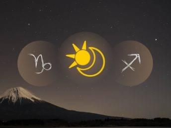 Capricorn Sun Sagittarius Moon