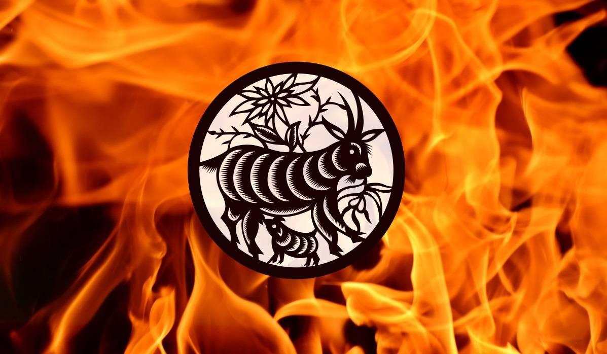 Fire Goat