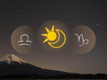 Libra Sun Capricorn Moon