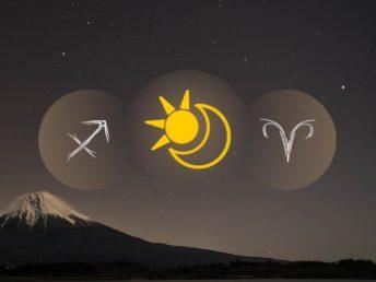 Sagittarius Sun Aries Moon