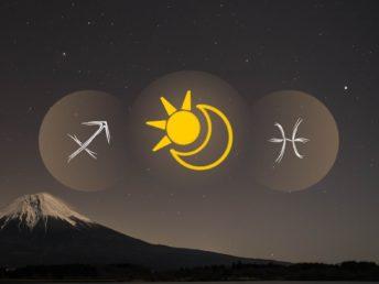 Sagittarius Sun Pisces Moon