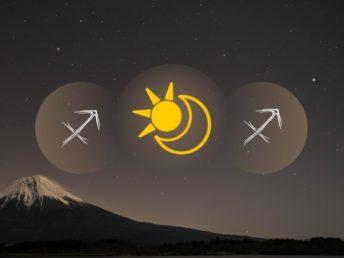 Sagittarius Sun Sagittarius Moon