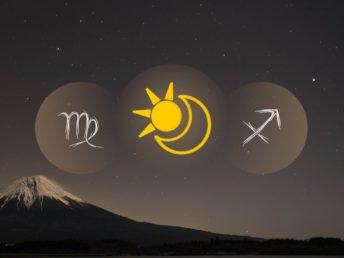 Virgo Sun Sagittarius Moon