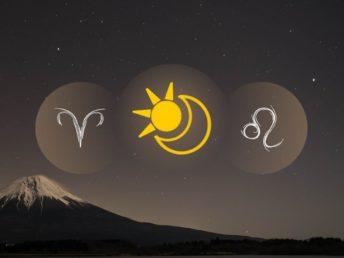 Aries Sun Leo Moon