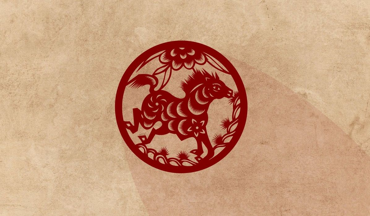 Horse Chinese Zodiac Animal