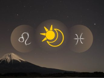 Leo Sun Pisces Moon