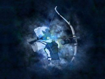 Sagittarius Symbol