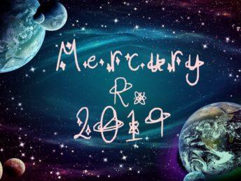 Mercury Retrograde 2019