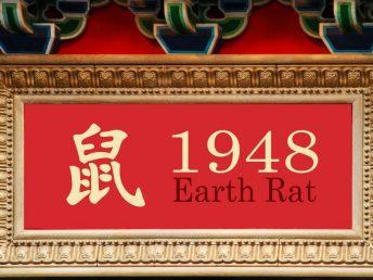 1948 Earth Rat Year