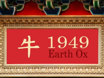 1949 Earth Ox Year