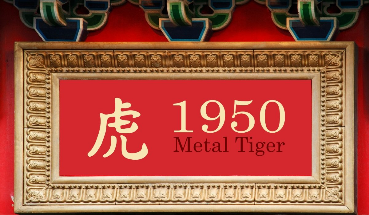 1950 Metal Tiger Year