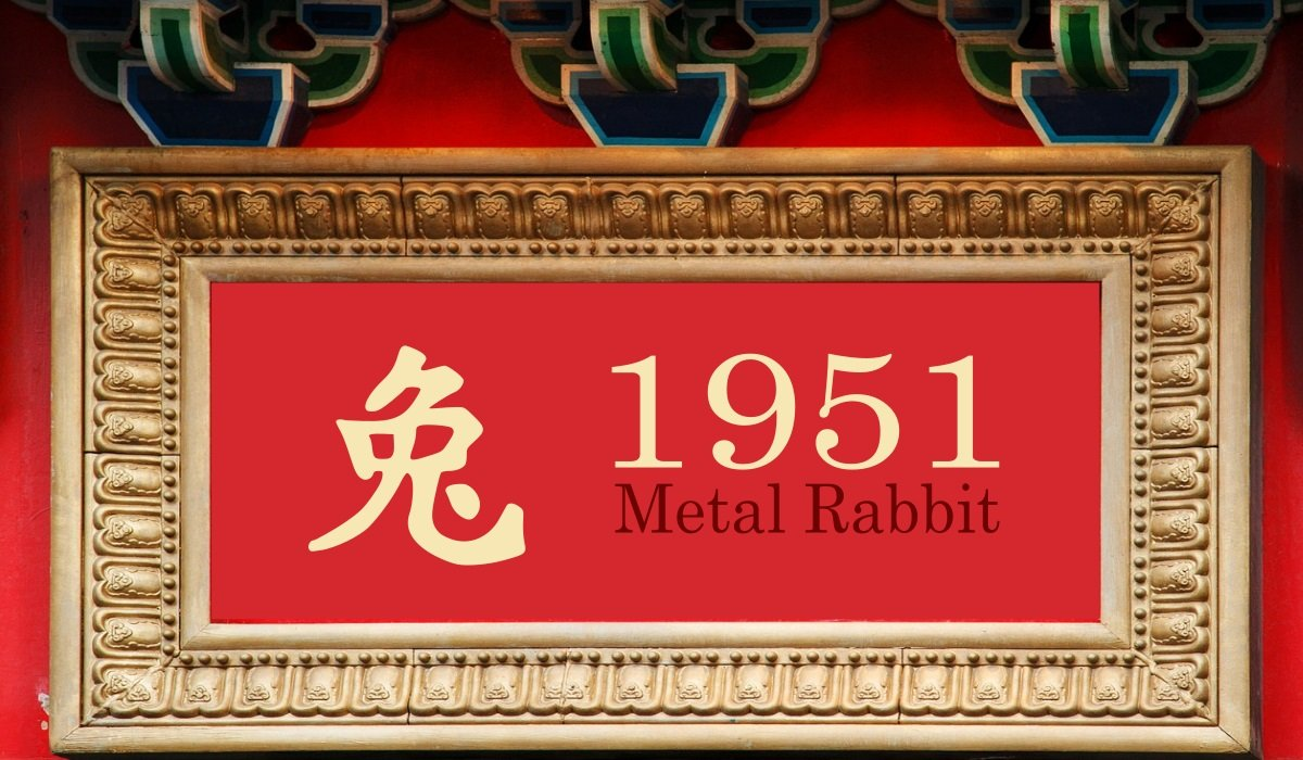 1951 Metal Rabbit Year