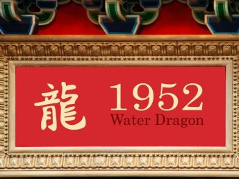 1952 Water Dragon Year