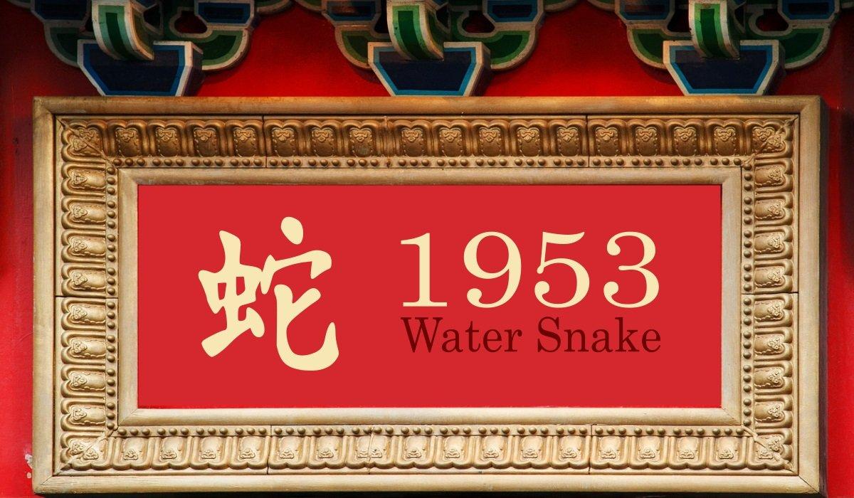 1953 Water Snake Year