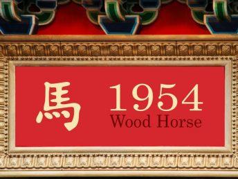 1954 Wood Horse Year