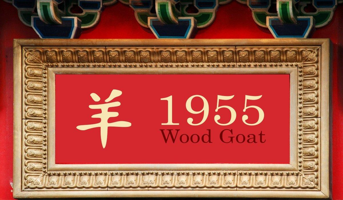 1955 Wood Goat Year