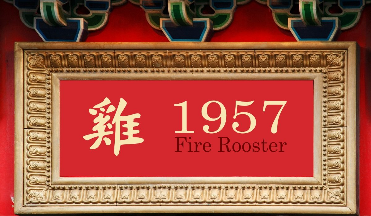 1957 Fire Rooster Year