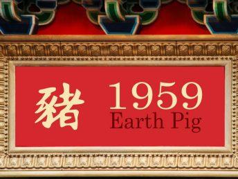 1959 Earth Pig Year