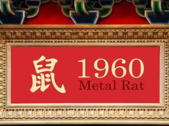 1960 Metal Rat Year