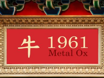 1961 Metal Ox Year