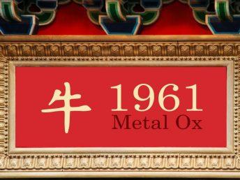 1961 Metal Ox Year