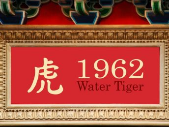 1962 Water Tiger Year