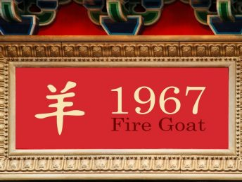1967 Fire Goat Year