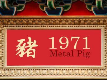 1971 Metal Pig Year