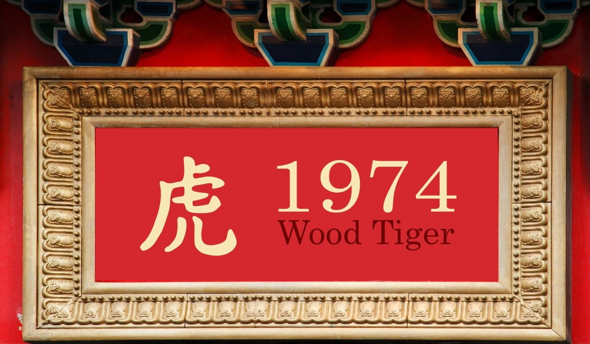 1974 Wood Tiger Year