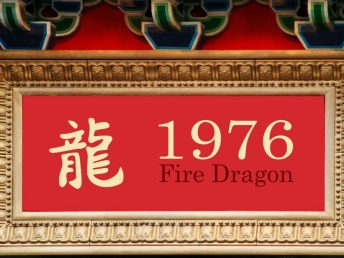 1976 Fire Dragon Year