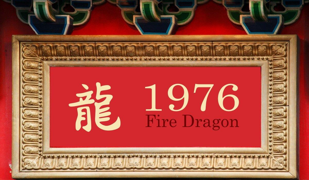 1976 Fire Dragon Year