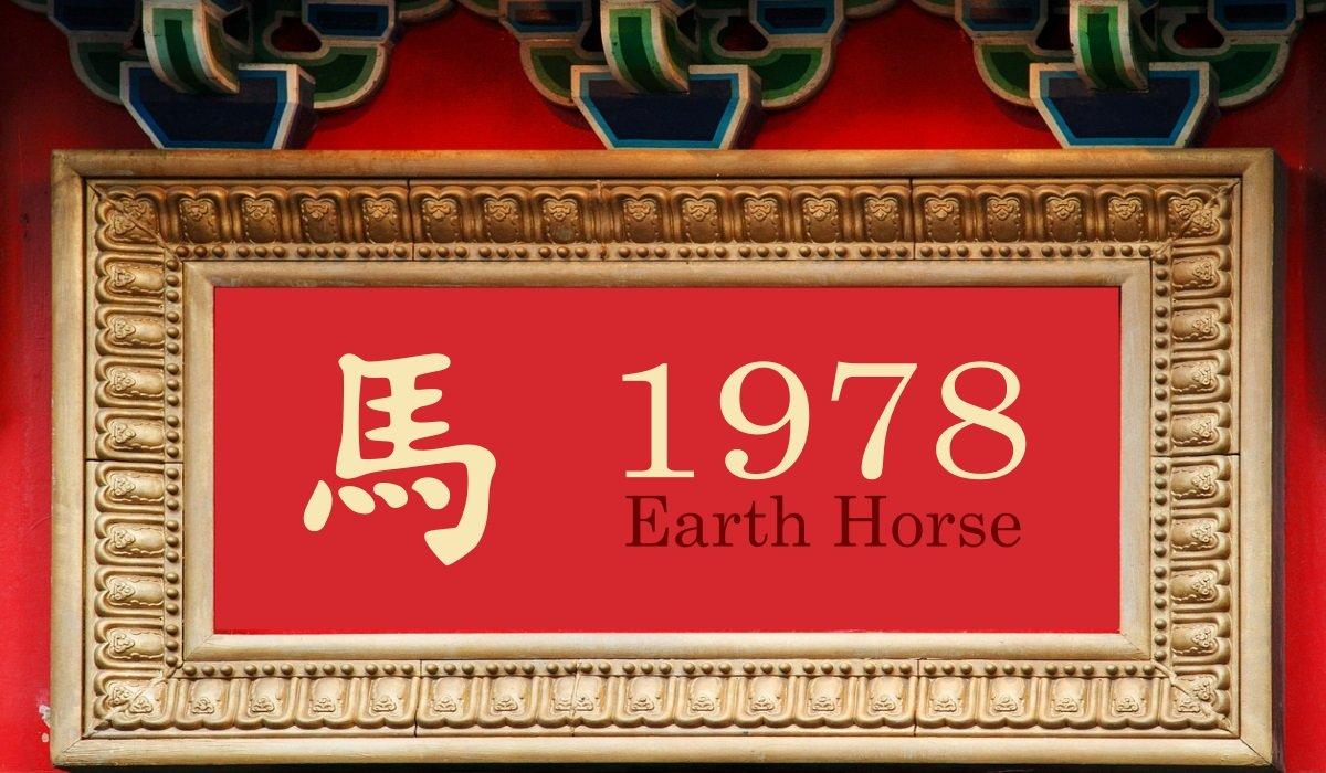 1978 Earth Horse Year