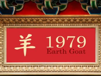 1979 Earth Goat Year
