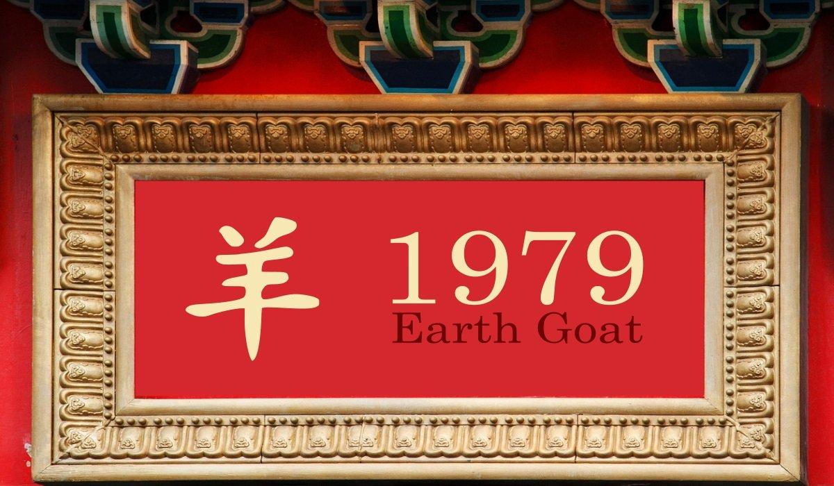 1979 Earth Goat Year