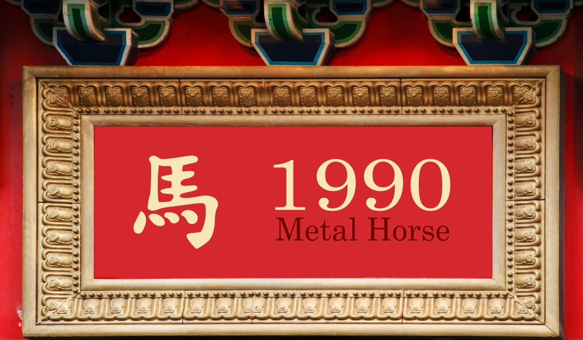 1990 Metal Horse Year