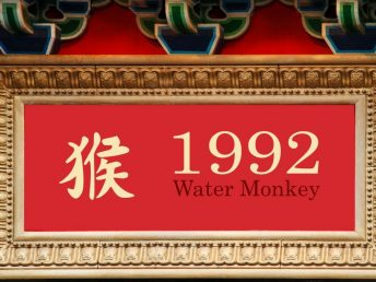 1992 Water Monkey Year