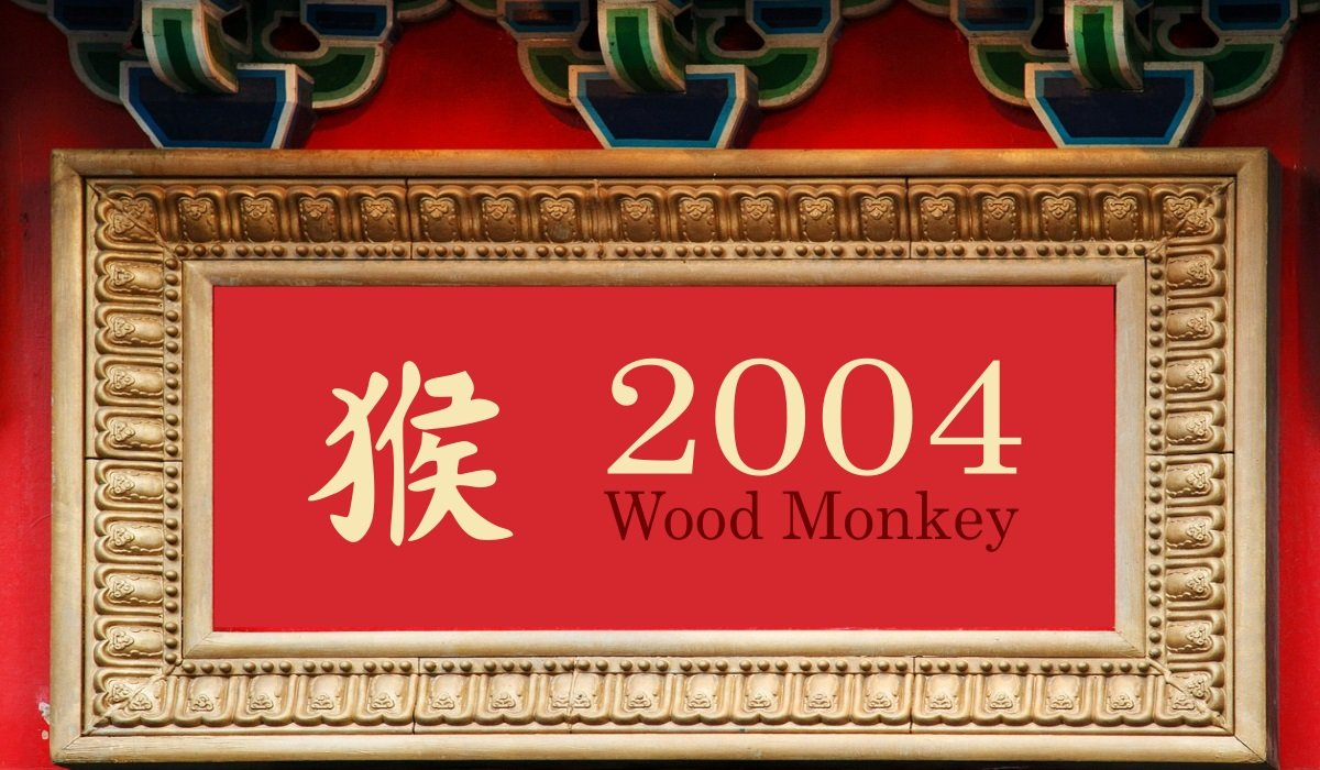 2004 Wood Monkey Year