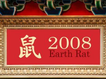2008 Earth Rat Year