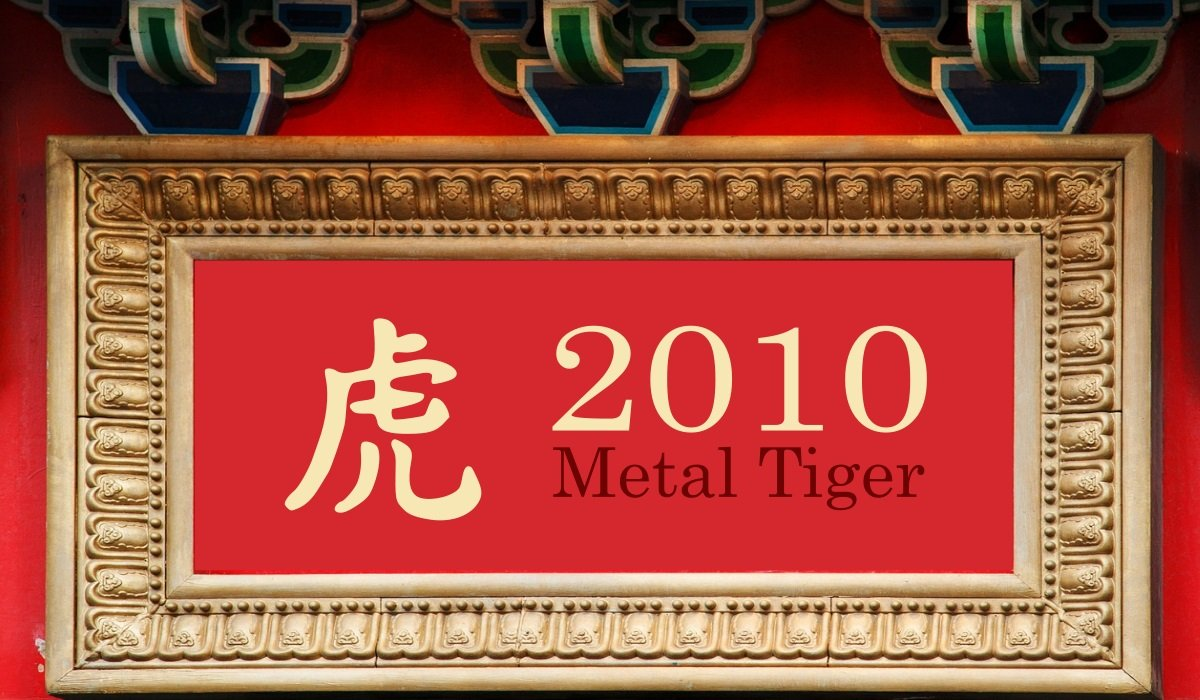 2010 Metal Tiger Year