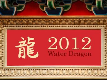 2012 Water Dragon Year