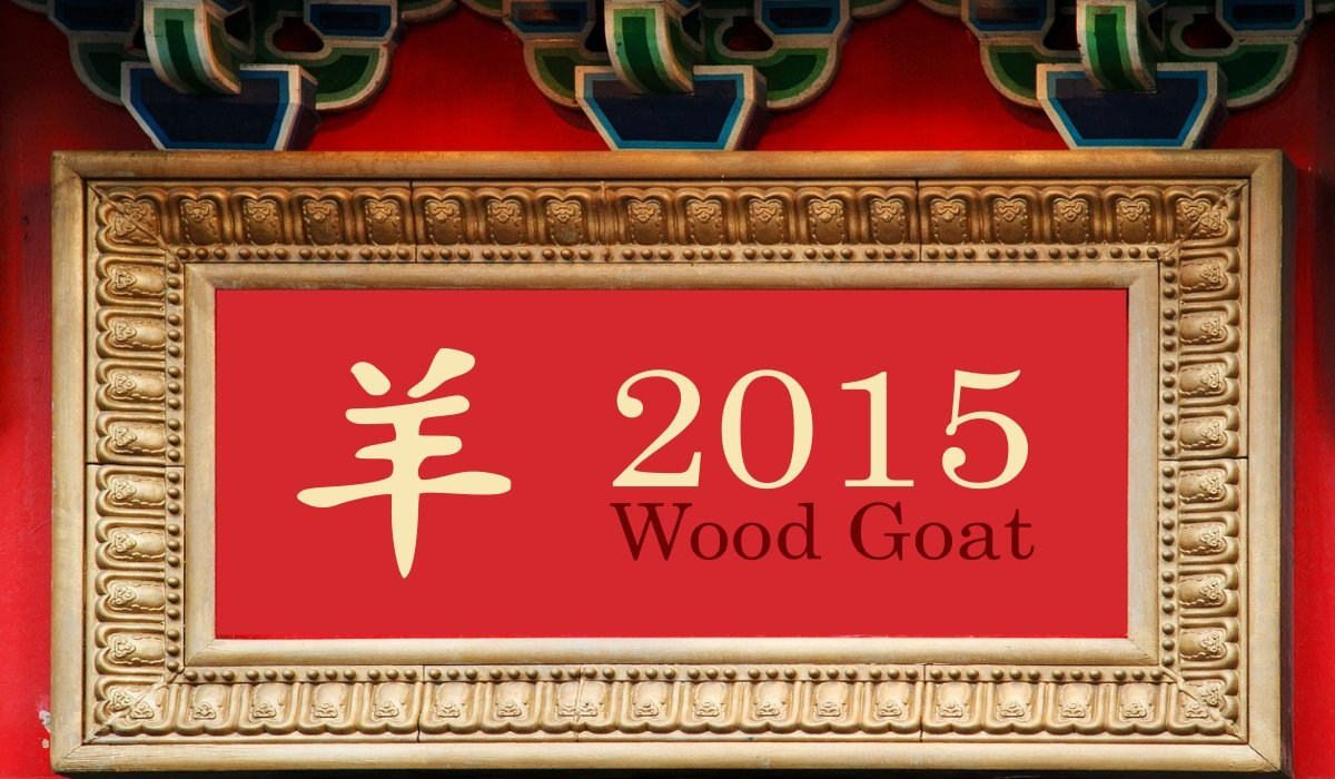 2015 Wood Goat Year